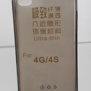 Гръб Ultra iPhone 4 Сив (2)